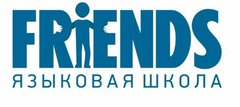 Сеть языковых школ FRIENDS