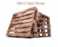 Мега Тара