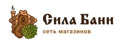 Кочегаров Ю.А.