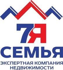 Экспертная компания недвижимости СемьЯ