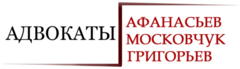 Григорьева Анастасия Васильевна