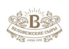 СОАО Беловежские сыры