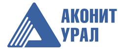 Аконит-Урал