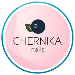 Chernika nails (ИП Шваб Татьяна Юрьевна)