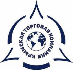 Крымская Торговая Компания