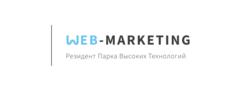 Веб Маркетинг // Web-Marketing