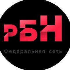 Регион Бизнес Недвижимость г. Курск