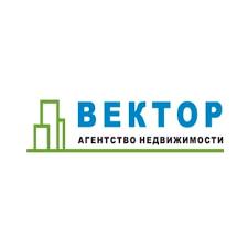 Агентство недвижимости ВЕКТОР