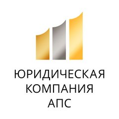 Ассоциация Профессионального Сервиса