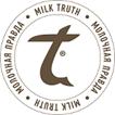 Молочная правда