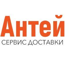 Антей-Сервис