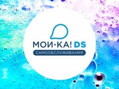 МОЙ-КА! DS