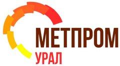 Метпром Урал