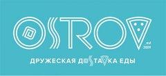 Ресторан доставки OSTROV