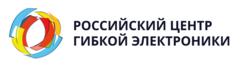 Артек Электроникс