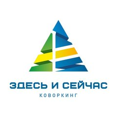 Коворкинг Пермь