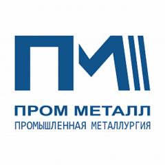 Промышленная металлургия