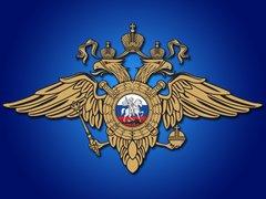 ОМВД России по району Арбат г. Москвы