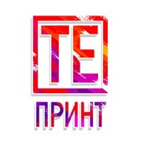 ТЕПРИНТ