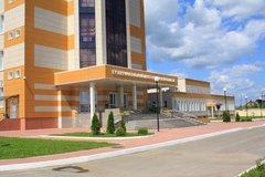 ГБУ РО Областной Клинический Перинатальный Центр