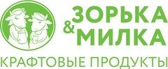 ЗМ Москва