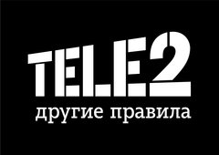 T2 Дистриб