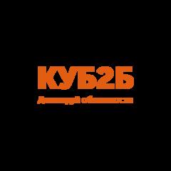 КУБ2Б