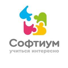 Софтиум (ИП Леонтьев Александр Константинович)