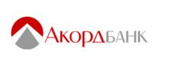 АккордБанк