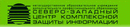 Северо-Западный Центр Комплексной Защиты информации, НОУ ДПО