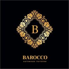 Студия натяжных потолков Barocco