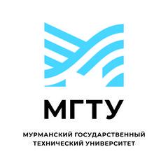 ФГАОУ ВО Мурманский государственный технический университет