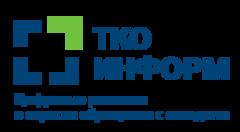 ТКО-ИНФОРМ