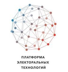 АНО Платформа электоральных технологий