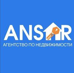 Агентство недвижимости Ансар (ИП Умарова Д.К)