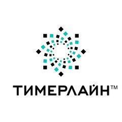 Тимерлайн РБ