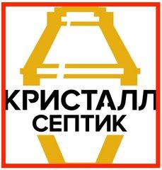 Залыгин Виталий Игоревич