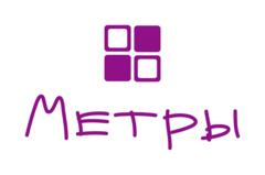 Метры, центр недвижимости