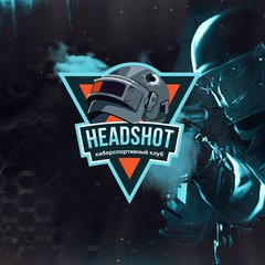 Сеть киберспортивных клубов HEADSHOT