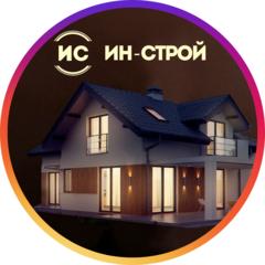 Челябинская Деловая Торговля