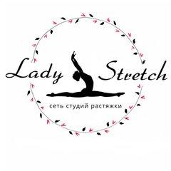 Lady Stretch (ИП Рашитова Елизавета Витальевна)