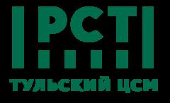 ФБУ Тульский ЦСМ
