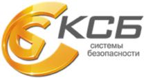 КСБ Центр