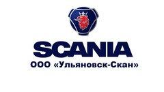 Ульяновск-Скан