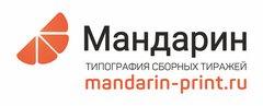 Типография Мандарин