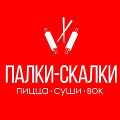 ПАЛКИ-СКАЛКИ (ИП Серенко Сергей Анатольевич)