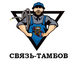 Связь-Тамбов