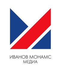 Иванов Монамс Паблишинг