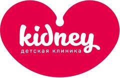 Детская клиника Kidney