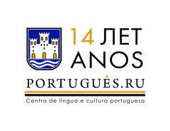 Португальский культурный центр